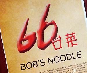 Bob s Noodle 66 restaurant