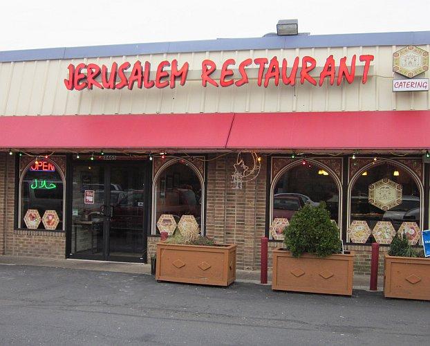 Palestinian Restaurant In Falls Church Va